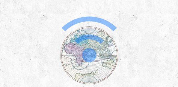 Deklarácia slobodného internetu